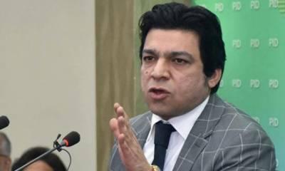 فیصل واوڈا کو نااہلی درخواست پر دوبارہ نوٹس، 17ستمبر کو جواب طلب