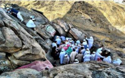 غار حرا کے لیے 'کیبل کار' کا منصوبہ