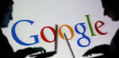 گوگل اور جی میل کا سروَر اچانک ڈاؤن ہوگیا