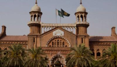 لاہور ہائیکورٹ نے ایف آئی اے کو جہانگیر ترین شوگر مل کے خلاف کارروائی سے روکنے کی استدعا مسترد کردی