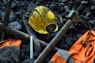 چینی صوبے شان ڈونگ میں کوئلے کی کان میں آگ لگنے سے 7 کان کن ہلاک