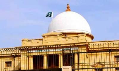 سپریم کورٹ کا سندھ حکومت کو دو ماہ میں سرکاری گھر غیرقانونی مکینوں سے خالی کرا کے رپورٹ جمع کرنے کا حکم