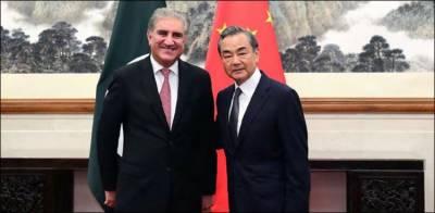 وزیرخارجہ شاہ محمود قریشی کی چینی ہم منصب وانگ ژی سے ملاقات