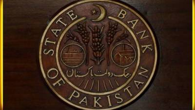 2 برسوں میں حکومتی قرضوں کے بوجھ میں 45 فیصد اضافہ ہوا: وفاقی وزارت خزانہ
