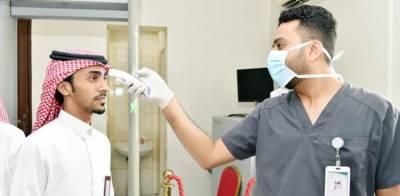 سعودی عرب: سرکاری اداروں کے ملازمین کے لیے اہم اعلان