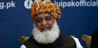 مولانا فضل الرحمان کا محرم کے بعد ہم خیال اپوزیشن کی اے پی سی بلانے کا فیصلہ