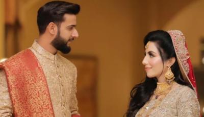 عماد وسیم کی شادی کی پہلی سالگرہ
