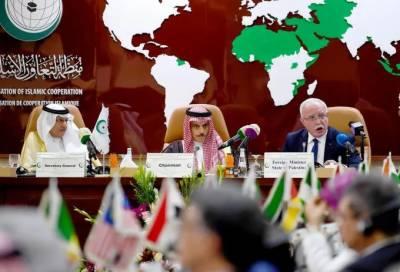 قضیہ فلسطین سے متعلق اپنے اصولی موقف پر قائم ہیں۔ او آئی سی
