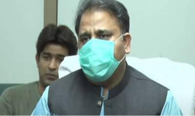 وفاقی وزیر کیجانب سے واجب القتل کا لفظ استعمال کرنا مناسب نہیں: فواد چوہدری