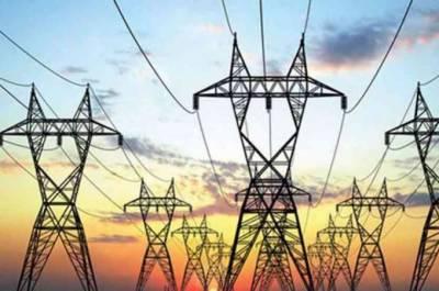 بجلی ایک ماہ کیلئے مہنگی کی جائے، تقسیم کارکمپنیوں کی نیپرا کودرخواست