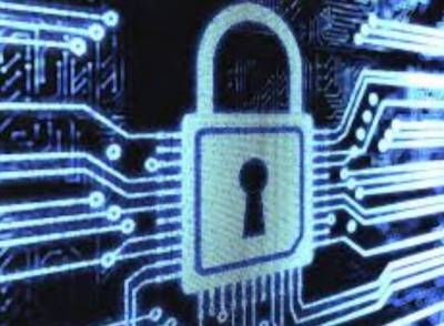 ملک میں سائبر اسپیس سکیورٹی پالیسی متعارف کرانیکا فیصلہ