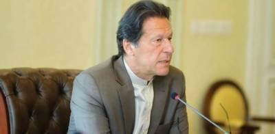 وزیر اعظم عمران خان کا ملکی سیاحتی استعداد کومکمل بروئے کار لانے پربڑا فیصلہ