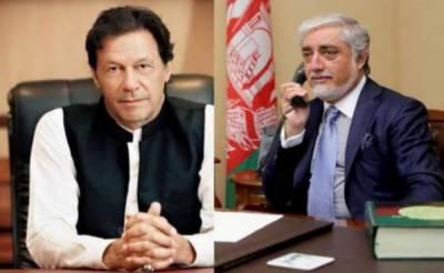 افغان امن عمل میں کردار ادا کرنے پر پاکستان کے مشکور ہیں: عبد اللہ عبد اللہ