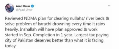 کراچی کے نالوں کی صفائی میں ایک سال لگے گا: اسد عمر