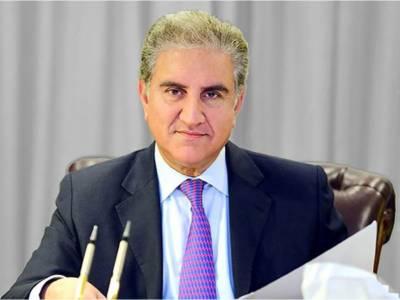 پاکستان کی کوشش ہے کہ افغان امن فوری طور پر آگےبڑھے:وزیر خارجہ