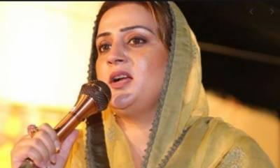 لاہور:نوازشریف حکومت کی نہیں عدالت کی مرضی سے گئے، عظمیٰ بخاری