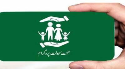 صحت انصاف پروگرام، آزاد کشمیر کے شہریوں کیلئے بڑا اعلان