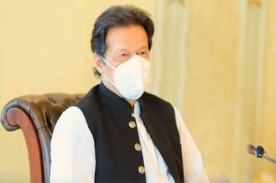 وزیراعظم عمران خان کا معمولی جرائم میں قید خواتین کے لئےبڑا اعلان