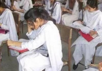 سرگودھا: پنجاب بھر میں میڑک کے سالانہ نتائج کا اعلان 11ستمبر کو ہوگا