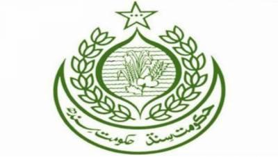 وزیراعلیٰ سندھ کا کراچی میں آج عام تعطیل کا اعلان