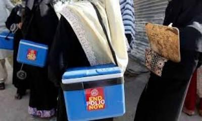 خیبر پختونخوا: انسداد پولیو ورکرز کے یومیہ معاوضہ میں100فی صد اضافہ