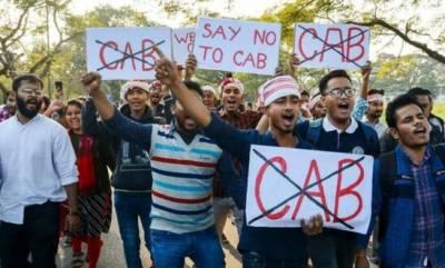 رواں سال دلی مسلم کش فسادات میں بھارتی پولیس ملوث تھی ۔ ایمنسٹی انٹرنیشنل