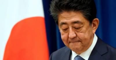 جاپانی وزیراعظم نے تیزی سے بگڑتی صحت کے باعث مستعفی ہونے کا فیصلہ کرلیا