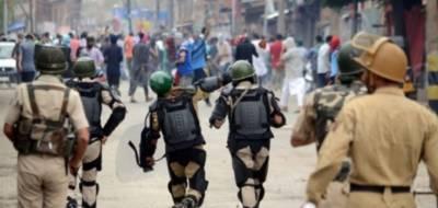 بھارت کی مقبوضہ کشمیر میں محرم کے دورا ن بھی ریاستی دہشت گردی جاری, 4 کشمیری نوجوانوں شہید
