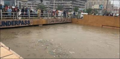 کراچی: شہر کے مختلف علاقوں میں ڈوب کر 10 افراد جاں بحق ہو گئے۔