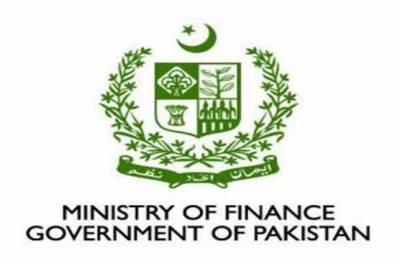 پاکستان میں قرضوں کی ادائیگی کی مناسب صلاحیت موجود ہے،وزارت خزانہ