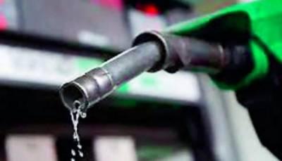 پٹرولیم مصنوعات کی قیمتوں میں 9 روپے اضافے کی سفارش