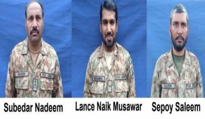 جنوبی وزیرستان: سرچ آپریشن کے دوران 3 جوان شہید ، 4 ر زخمی