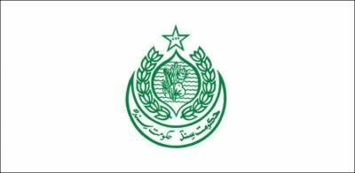 سندھ کے بلدیاتی ادارے تحلیل ، نوٹی فکیشن جاری