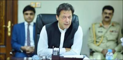 """وزیراعظم کی رواں ہفتے """"کراچی ٹرانسفارمیشن پلان"""" کو حتمی شکل دینے کی ہدایت"""