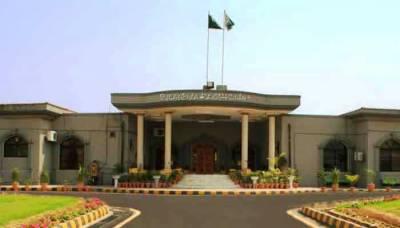 اسلام آبادہائیکورٹ کا نوازشریف کوعدالت میں خود پیش ہونےکاحکم