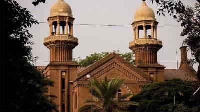 لاہور ہائیکورٹ میں موسم گرما کی تعطیلات ختم ہونے میں صرف دو عدالتی روز باقی رہ گئے