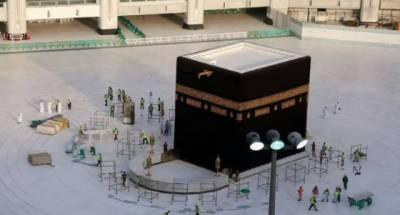 سعودی عرب : خانہ کعبہ کو غسل دینے کی روح پرور تقریب