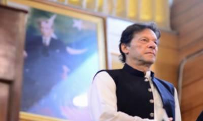 وزیراعظم کا دورہ کراچی، اہم اعلانات متوقع