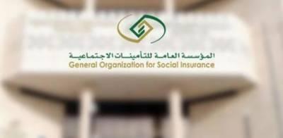 سعودی حکومت کی نجی کمپنیوں کو وارننگ