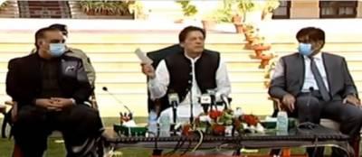 وزیراعظم عمران خان کا کراچی کیلئے 1100 ارب روپے کے پیکج کا اعلان