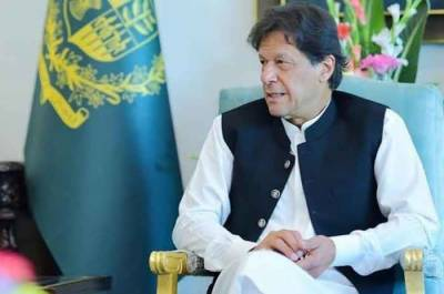 وزیر اعظم سے تاجر اورکاروباری طبقے کے وفد کی ملاقات