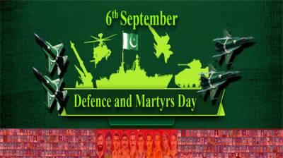 ملک میں آج یوم دفاع وشہدا منایا جارہاہے