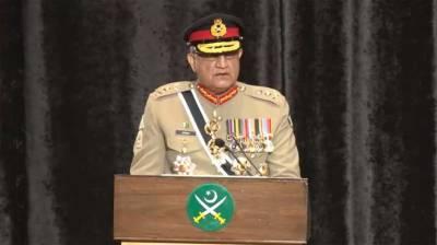 پاکستان امن پسند ملک،جنگ مسلط کی گئی تو بھرپور جواب دیں گے،آرمی چیف