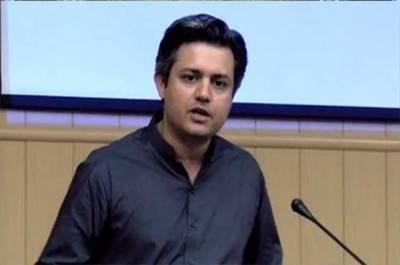 پاکستان کو بلیک لسٹ میں نہیں جانے دیں گے: حماد اظہر