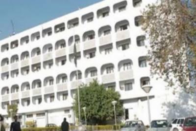 ایل او سی پر بلااشتعال فائرنگ، سینئر بھارتی سفارتکار کی دفترخارجہ طلبی