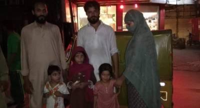 پنجاب سیف سٹیز اتھارٹی نے 3 گمشدہ بچیوں کو والدین سے ملوا دیا