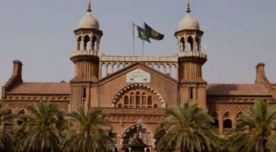 لاہور ہائیکورٹ کا جان بچانے والی ادویات کے بارے میں حکومتی جواب داخل نہ ہونےپر ناراضگی کا اظہار