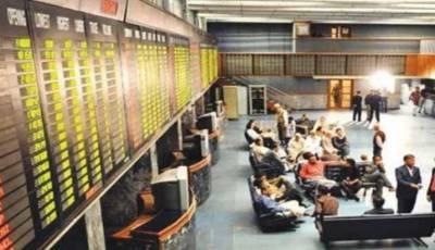 کاروباری ہفتے کا دوسرا روز: پاکستان اسٹاک مارکیٹ 310 پوائنٹس کی کمی کے ساتھ بند