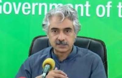 پنجاب روزگار کی انقلابی سکیم کے تحت ایک کروڑ روپے تک کا آسان قرضہ حاصل کیا جاسکے گا:صوبائی وزیر صنعت وتجارت