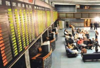 پاکستان اسٹاک ایکس چینج میں کاروبار حصص میں اتار چڑھائو،کاروبار مثبت زون میں بند ہوا